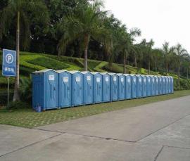 德澜仕雕花板移动厕所铝塑板移动厕所水冲式移动厕所厂家