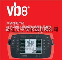 新西兰况得实Vb8四通道高级振动分析仪 现场动平衡仪