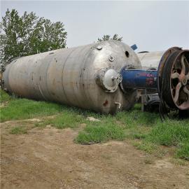 二手20吨不锈钢发酵罐
