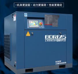开山BMVF90千瓦永磁变频螺杆式空压机一级代理