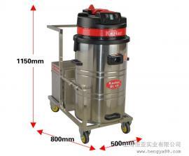 凯叻HY1580电瓶式工业吸尘器吸木屑吸铁屑吸碎片吸落叶