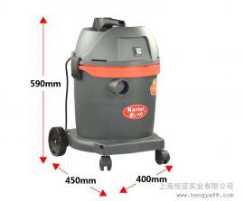 凯叻GS1032工业吸尘器吸沙子吸油吸水吸树叶吸木屑