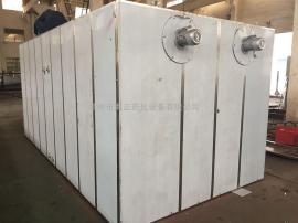 加工制造燃料干燥箱