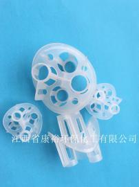 优质塑料海尔环填料