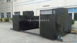 五金行业污水处理设备 弹簧制造厂清洗废水一体化处理成套装置
