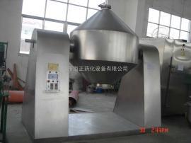 加强型搪瓷双锥干燥机