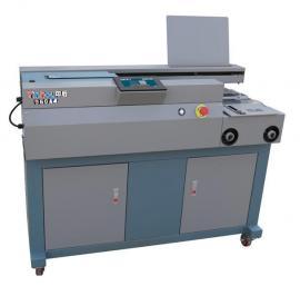 印后胶装机960A4无线胶装机 标书装订机