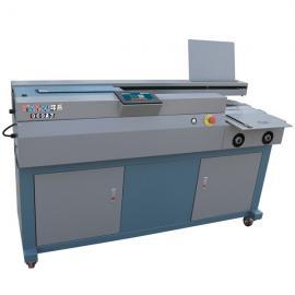 印后胶装机960A3无线胶装机