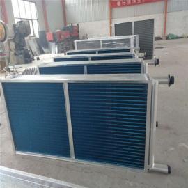 铜管铝箔表冷器 不锈钢表冷器 盐水表冷器 表冷器更换