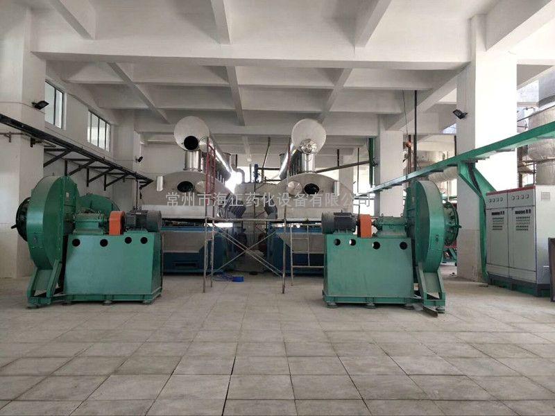 催化剂颗粒干燥机