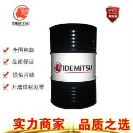 出光回转式压缩机油DN SUPER SCREW 32/46 螺杆式压缩机油