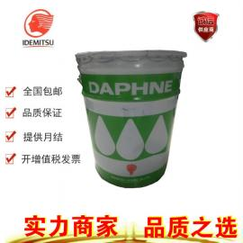 日本出光润滑脂DAPHNE EPONEX GREASE SR NO.2号机械润滑脂