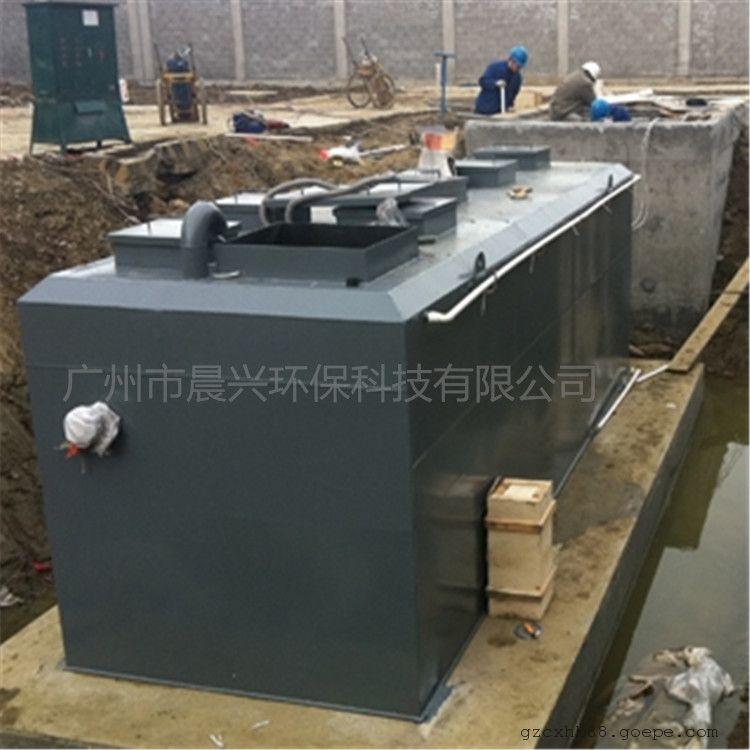 专业制造一体化生活污水处理设备 MBR膜生物反应器 找晨兴定制