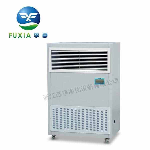 移动式自净器PAU-1000