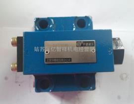 Huade华德DZ10-1-50B/315YM 先导顺序阀/优质供应
