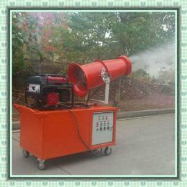 煤矿专用除尘雾炮机隧道除尘雾炮机隧道除尘喷雾机