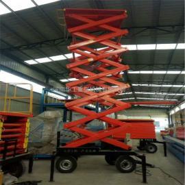 500公斤移动式液压升降平台 升降机 工地用高空检修车 可定制