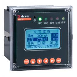安科瑞剩余电流式电气火灾探测器ARCM200L-J4T4 4路温度监测