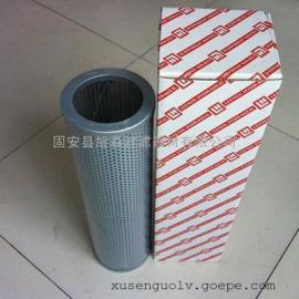 (旭森)黎明FAX-630×30滤芯厂家FAX-630×30滤芯图片