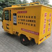 闯王CWQ28/15市政环卫护栏围挡高压冷水清洗机厂家直销