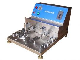 酒精橡皮铅笔耐摩擦试验机