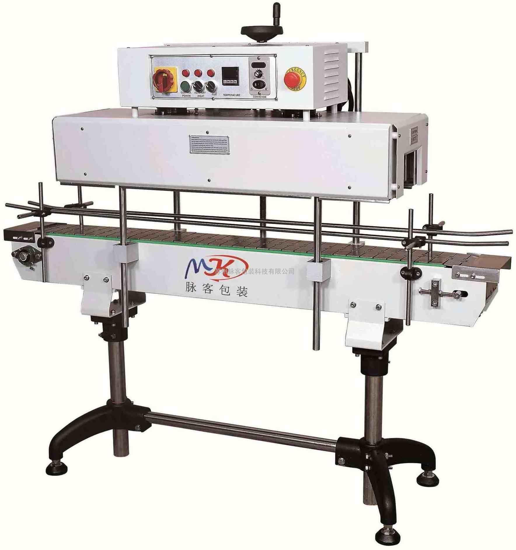 供应铝型材热收缩包装机、全自动包装机