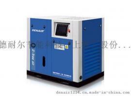【厂家直销-全国联保】德耐尔-水润滑无油螺杆空压机