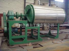 二氧化硅真空耙式干燥机