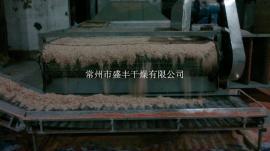 海产品烘干机