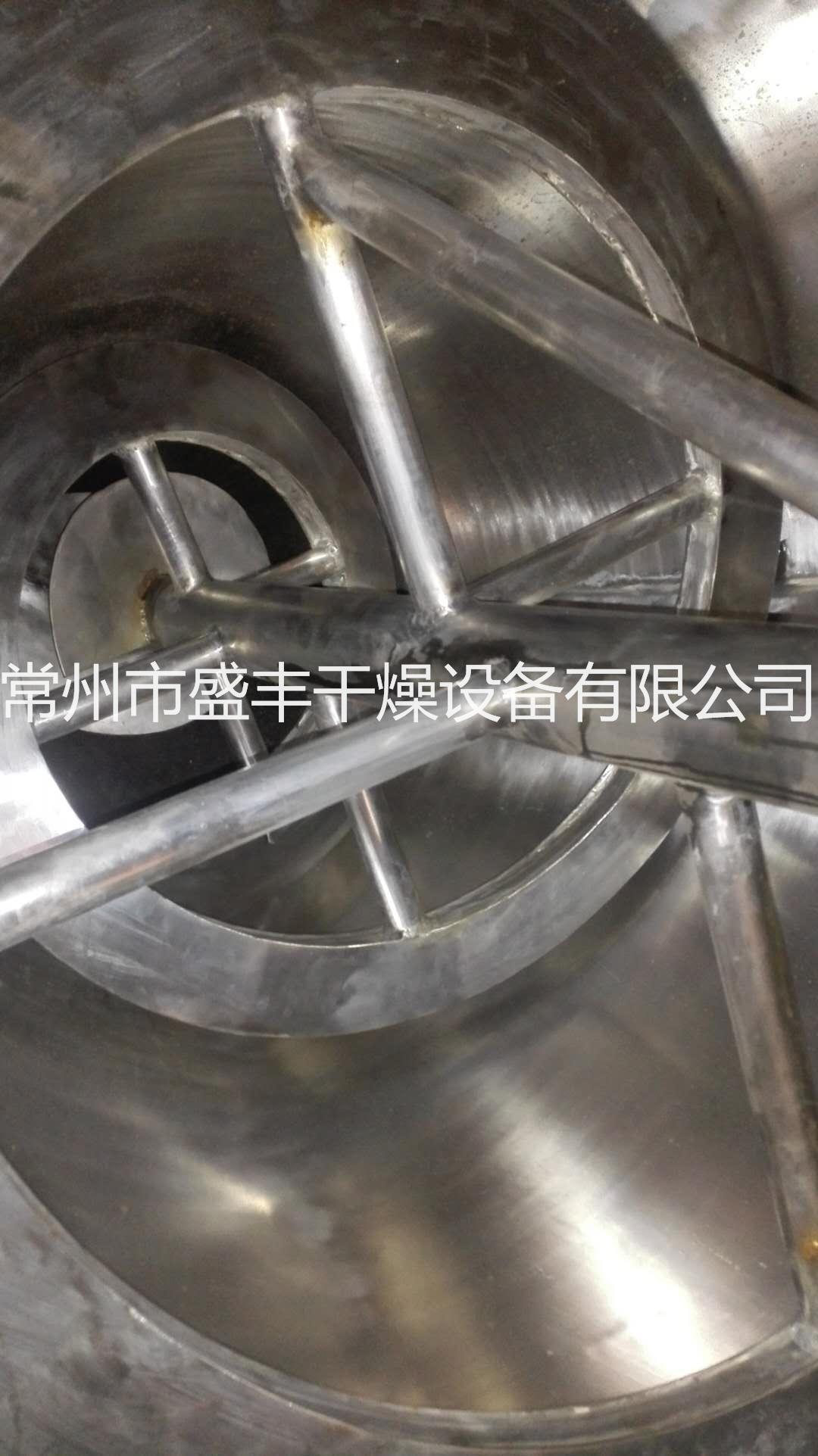 单锥真空干燥机