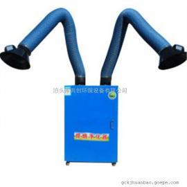 工业用点焊鐾环评双臂环保除埃清灰器运营式焊烟设备清灰器