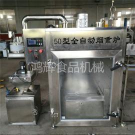 厂家直销多功能烘干炉 腊肉烟熏上色炉 三文鱼鲳鱼烘干机