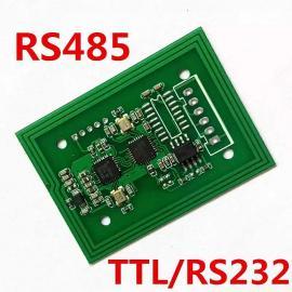 rfid高频读写卡模块14443A模块RS232接口IC卡模块