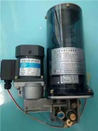 流遍电动油脂润滑泵注油机DBN-J20/15 DBN-J20/08 DBN-J20/03