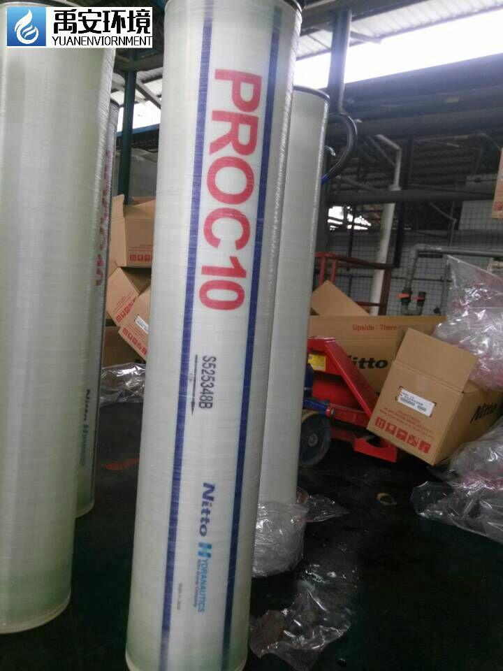 电镀废水回用反渗透膜PROC10-8040膜海德能反渗透膜PROC-10