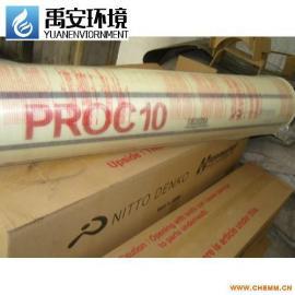 电镀废水回用设备海德能增强抗污染RO膜PROC10现货销售