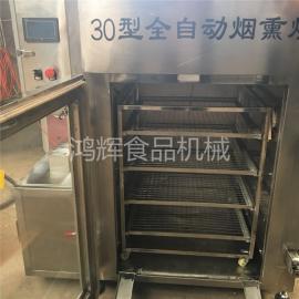 烟熏炉制造 高效节能全自动烟熏炉 熏肉烟熏炉 香肠烟熏炉