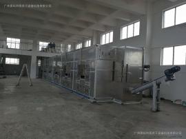 污泥低温干化机厂家 污泥除湿干化设备 污泥干化机