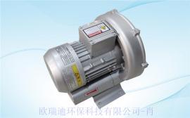 210小型高压旋涡气泵,0.4KW旋涡式鼓风机
