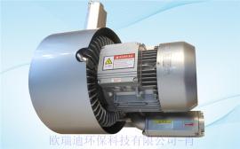 520-4KW高压旋涡气泵,小型曝气旋涡气泵