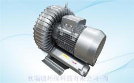 HRB-730大风量高压鼓风机