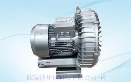 HRB-730-D2旋涡气泵厂家,2.2KW高压旋涡风机