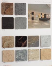 PVC地板生产厂家/PVC地板生产直销/PVC地板生产批发/PVC地板公司