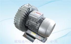 HRB-830-4KW旋涡式高压风机,720立方高压鼓风机