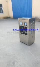 水箱深度氧化水�理�CMBV-034EC