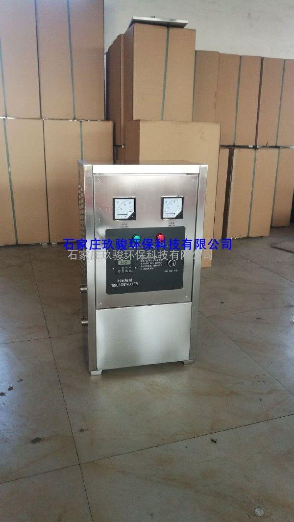水箱深度氧化水处理机MBV-034EC
