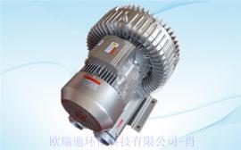 食品清洗设备专用旋涡式气泵