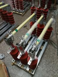 35KV高压熔断器HGRW1防风熔断器