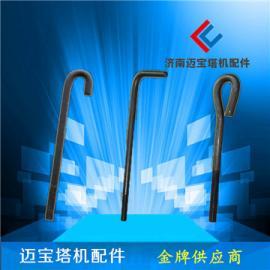 塔机配件 塔吊配件 地脚螺栓 M42 M52 塔机预埋件 地脚螺丝 螺柱