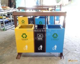 环畅彩色三分类大容量垃圾箱 钢板垃圾桶 垃圾分类试点